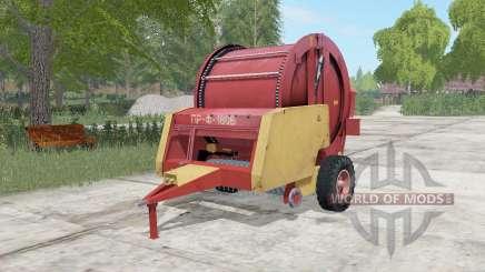 ПР-Ф-180Б умеренно-красный окрас для Farming Simulator 2017
