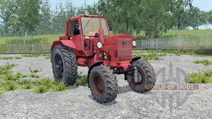 МТЗ-82 Беларус мягко-красный окрас для Farming Simulator 2015