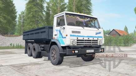 КамАЗ-5320 тёмно-ненасыщенно-синий кузов для Farming Simulator 2017