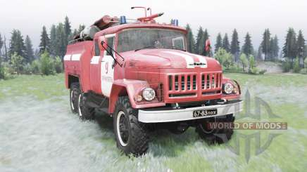 АЦ-40 (131) модель 137 для Spin Tires