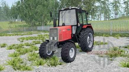 МТЗ-892 Беларус светло-красный окрас для Farming Simulator 2015