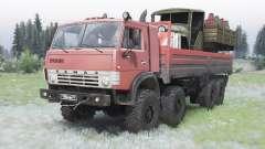 КамАЗ-63501 умеренно-красный окрас для Spin Tires