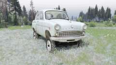 Москвич-410Н для Spin Tires