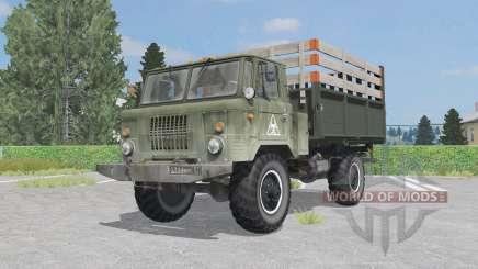 ГАЗ-САЗ-3511 для Farming Simulator 2015