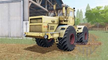 Кировец К-701 мягко-жёлтый окҏас для Farming Simulator 2017