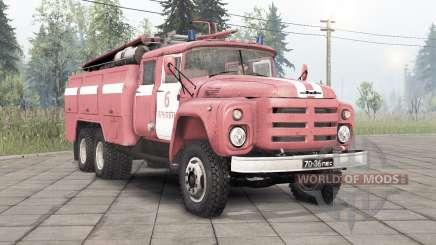 АЦ-40 (133ГЯ) модель 181 для Spin Tires