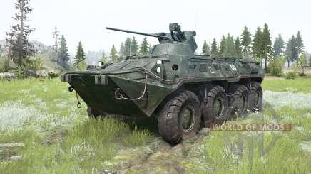 БТР-82А для MudRunner
