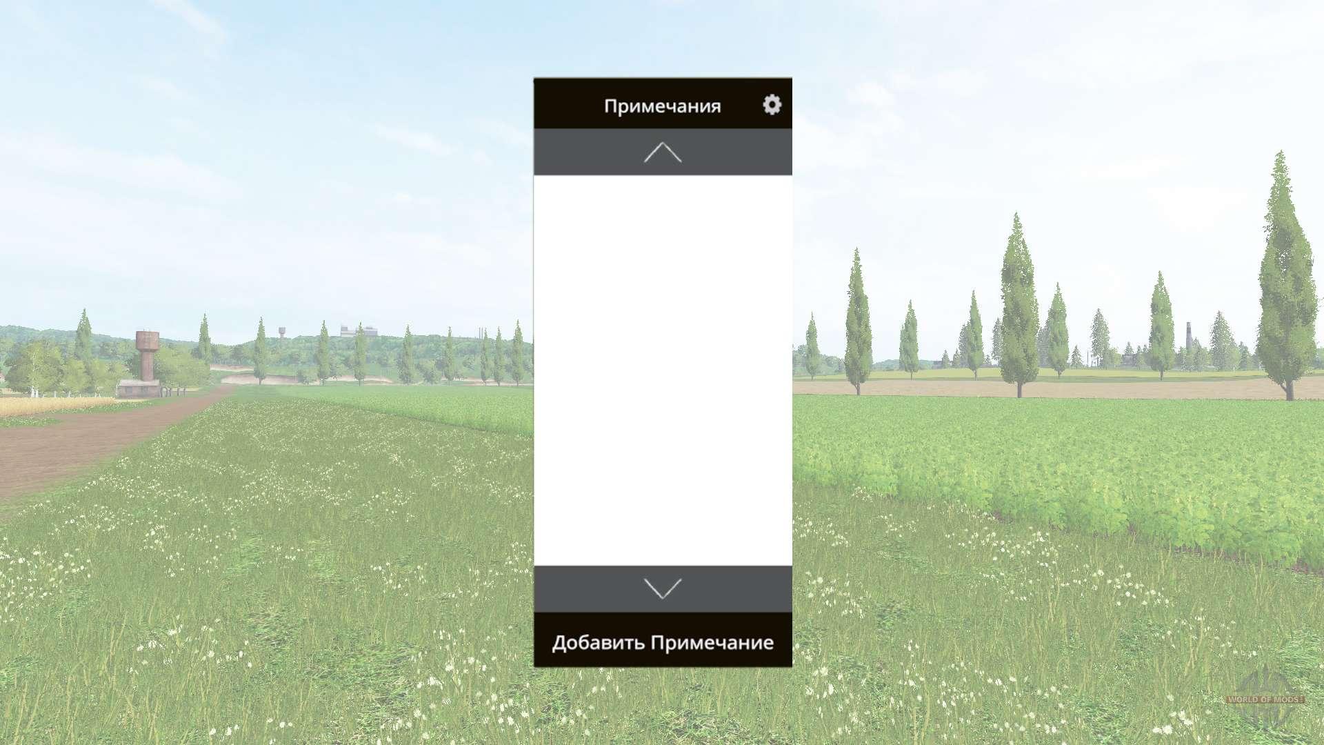 скачать мод на деньги для farming simulator 2020 1.5.3.1 где можно взять займ по телефону