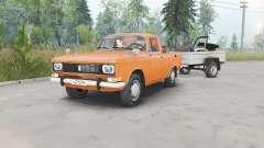 Москвич-2315 оранжевый окрас для Spin Tires