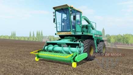 Дон-680 тёмный сине-зелёный окрас для Farming Simulator 2017
