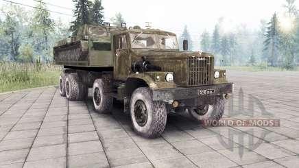 КрАЗ-255 8x8 кастомный v1.1 для Spin Tires