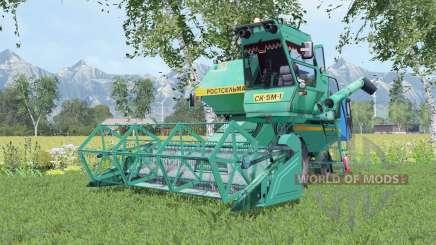 СК-5М-1 Нива для Farming Simulator 2015