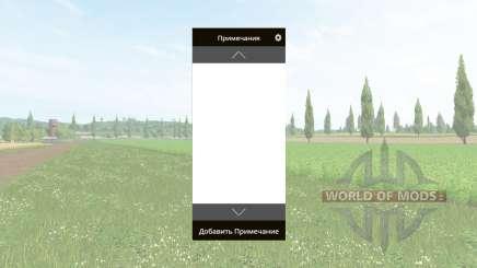 Блокнот v2.1 для Farming Simulator 2017