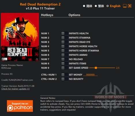 Red Dead Redemption 2 Trainer - Трейнер