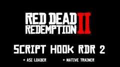 Script Hook для RDR 2