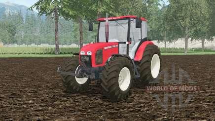 Zetor 7341 для Farming Simulator 2015