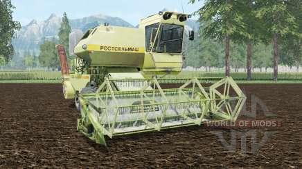 СК-5 Нива ненасыщенно-зелёный окрас для Farming Simulator 2015