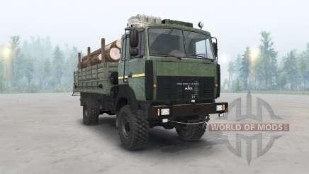 МАЗ-5316 тёмно-салатовый окрас для Spin Tires