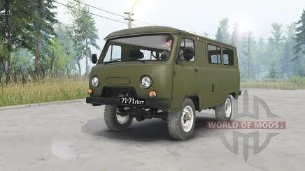 УАЗ-452 тёмно-серовато-зелёный для Spin Tires