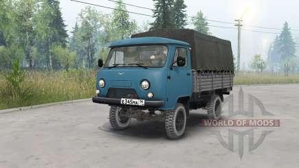 УАЗ-452Д тёмно-голубой окрас для Spin Tires