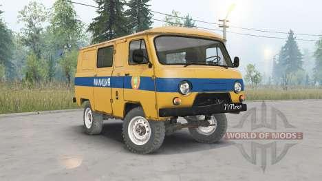 УАЗ-3962 Милиция СССР для Spin Tires