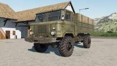 ГАЗ-66 самосвал для Farming Simulator 2017