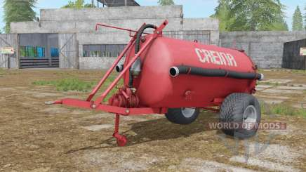 Creina CV 3200 для Farming Simulator 2017