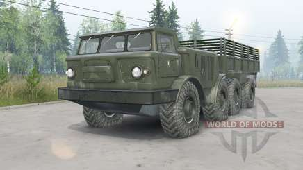 ЗиЛ-135ЛМ v2.0 для Spin Tires