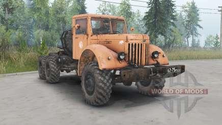 ЯАЗ-210Д для Spin Tires
