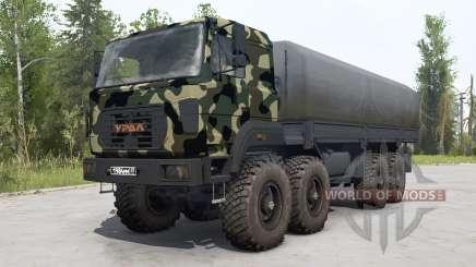 Урал-М 532362-70 камуфляжный окрас для MudRunner