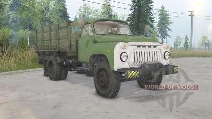 ГАЗ-53А-НИИАТ-05 для Spin Tires