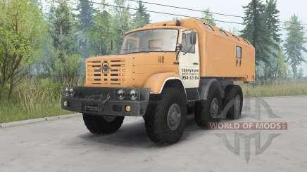 ЗиЛ-4972 мягко-оранжевый для Spin Tires