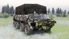 ГАЗ-59037 v1.2 для Spin Tires