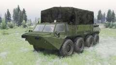 ГАЗ-59037 тёмно-серовато-зелёный окрас для Spin Tires