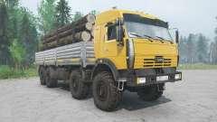 КамАЗ-6350 жёлтый окрас для MudRunner