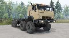 КамАЗ-63501 с увеличенным дорожным просветом для Spin Tires