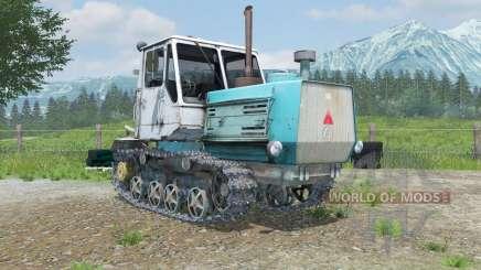 Т-150 анимированные части для Farming Simulator 2013