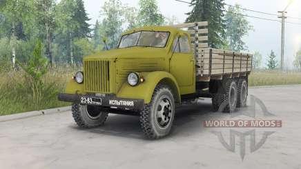 ГАЗ-51 удлинённый трёхосный для Spin Tires