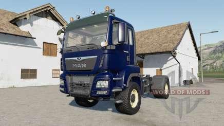 MAN TGS 18.500 few wheel options для Farming Simulator 2017