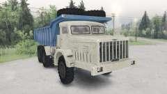 МАЗ-530 бежево-синий окрас для Spin Tires
