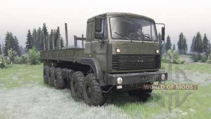 Урал-692341 для Spin Tires