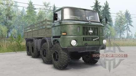 IFA W50 LA 8x8 для Spin Tires