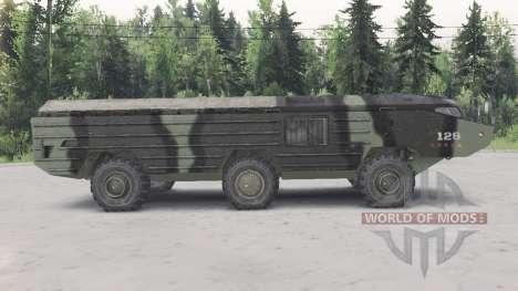 БАЗ-5921 для Spin Tires
