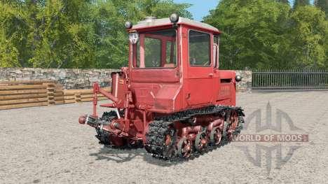 ДТ-75М для Farming Simulator 2017