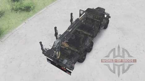 КрАЗ-255Б для Spin Tires