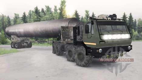 КрАЗ-7Э-6316 Сибирь для Spin Tires