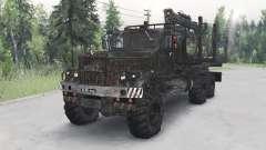 КрАҘ-255Б для Spin Tires