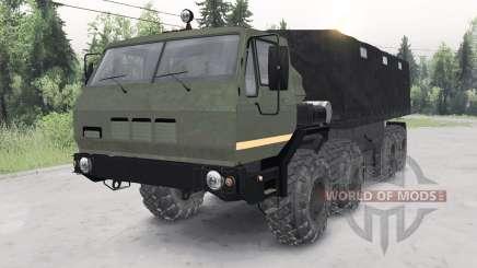 КрАЗ-7Э-6316 Сибиƥь для Spin Tires