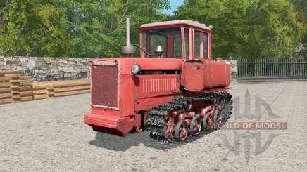 ДТ-75М с отвалом для Farming Simulator 2017