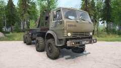 КамАЗ-63501 мультилифт для MudRunner